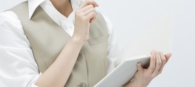 女性の職場はイジメの巣と化している?
